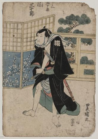 Seki sanjūrō no ukai kujūrō