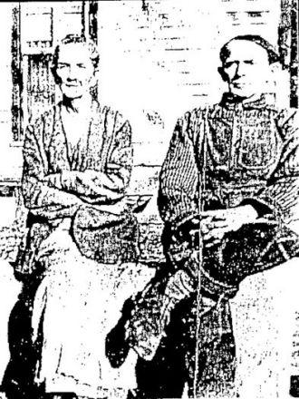 Elizabeth DeLaney (Taylor) & Elisha Cooley Frost