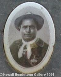 Albert Smythe 1911-1951