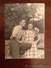 Lois & Bobby Allred