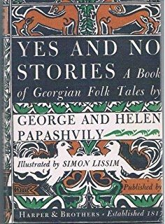 Helen and George Papashvily book