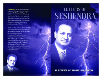 LETTERS OF SESHENDRA : IN DEFENCE OF PEOPLE AND POETRY