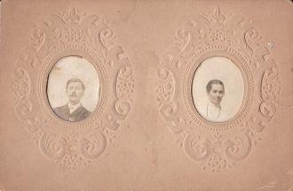 Nora (DeBolt) & Clyde Otis Dodge