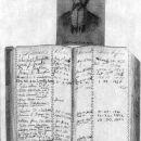 Family Bible of Mabel A. Templin Van Bibber