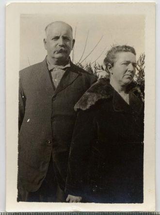 George Robert and Lee Alice Wilhelm Tate