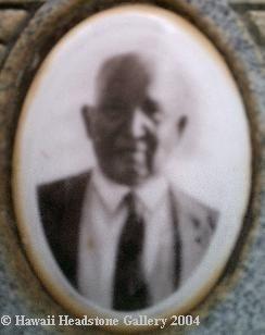 Antone F. Ventura 1884-1959