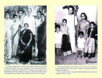Seshendra Sharma with parents & Siblings : 1949 & Seshendra Sharma with wife and children : 1962