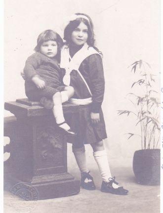 Arthur Christian & Elaine Agnes Dawson