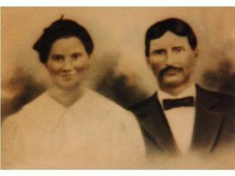 Berry and Eliza Adkins Howard