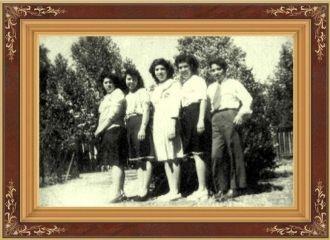 Ortiz Children
