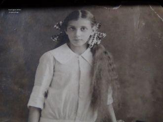 Hazel Agnes Heller