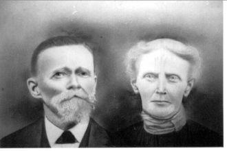 James W. and Mary Jane Walton