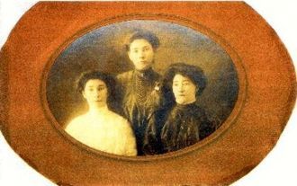Connolly Sisters, Galway