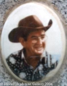 Frederick Ventura 1916-1992