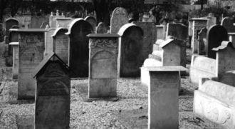 Rabbi Moshe Cemetery