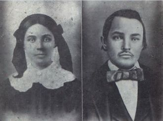 Mary Elizabeth and Joseph Harris