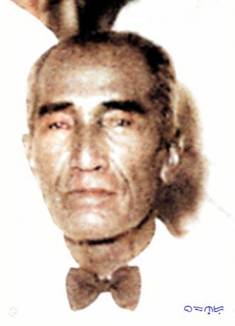 Santiago Bello Icasiano