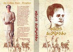 Adhunika Mahabharatam : Telugu Poetry by Seshendra Sharma