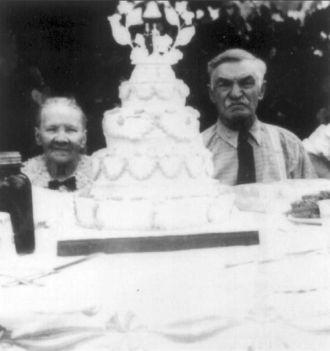 Neubaum 50th Anniversary