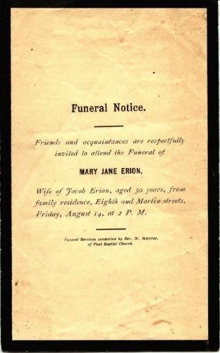 Mary Jane (Marrs) Erion