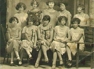 MOG Club at Ranger HS 1925