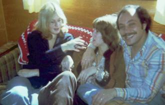 Kathy & Leo Pinna and Pam Kroetch