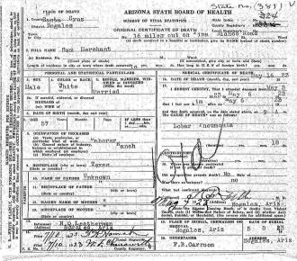 Sam Merchant Death Certificate