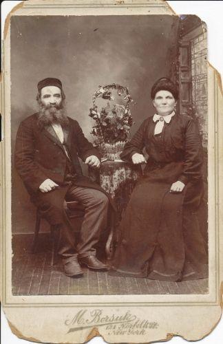 Israel Ber Baum & Devora (Weiss) Baum
