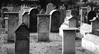 Gravestone of Rabbi Moshe ben Israel