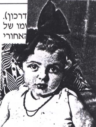Vera Hoffman
