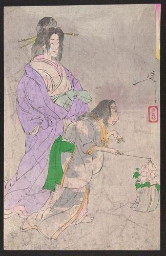 Botandōrō