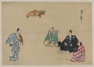 [Kyōgen play with four characters, two wear hats, one...