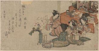 Hinamatsuri no sirozake