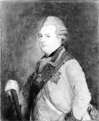 Prince Charles of Hesse-Kassel