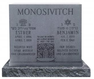 Benjamin Monosivitch Gravesite