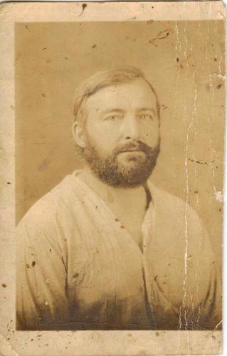 George Ignatius Nedicken, North Dakota 1933