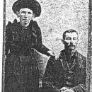 Rose (McKinley) & Abe Larose, 1888