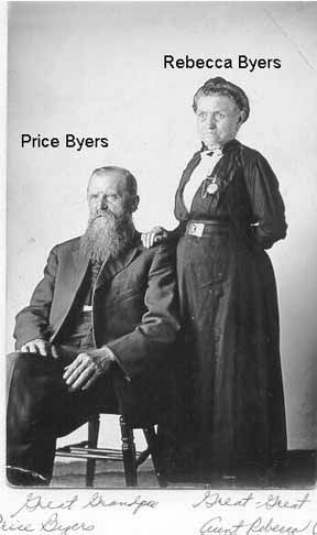 A photo of Price Byers