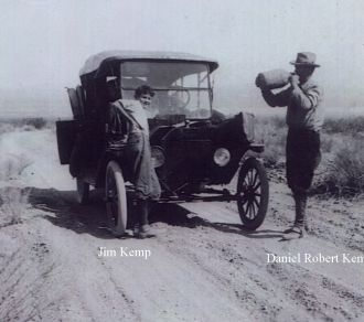James & Daniel Kemp