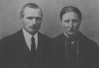 Anna & Josef Schaller