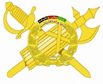 Zewary coat of arms