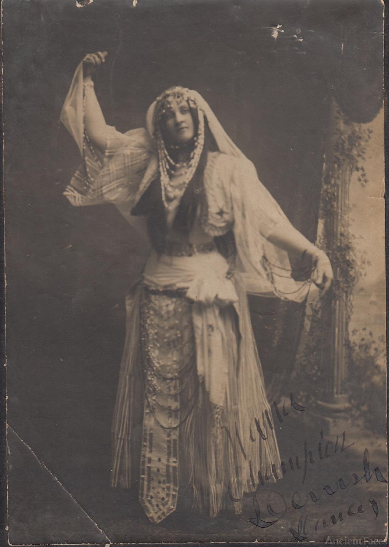 Maria Champion Dervish Dancer