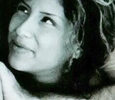 Laura E. (Hernandez) Biery