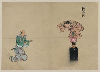 [Kyōgen play with two characters]