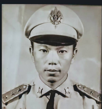 Commander Youa Chao Lee
