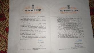 Mian Rajput  Rameshwar Singh Bhadwal