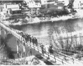Dayton, Minnesota Bridge to Slab Town