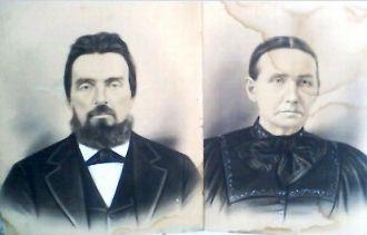 Couple, Relatives Of Wm Huey Or James H Smith?
