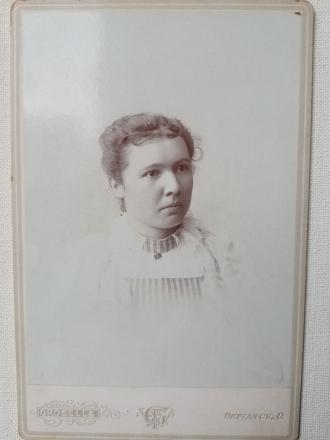 Bertha Sherman