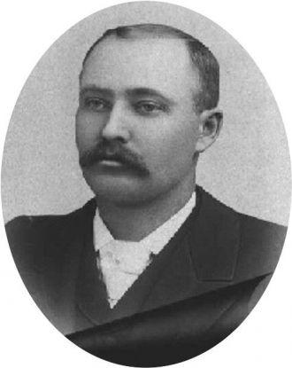 Carey Dexter Bates